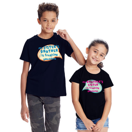 Freaking Awesome Tee for Siblings