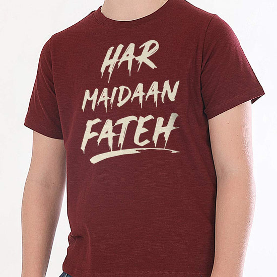 Har Maidaan, Matching Tees For Dad And Son