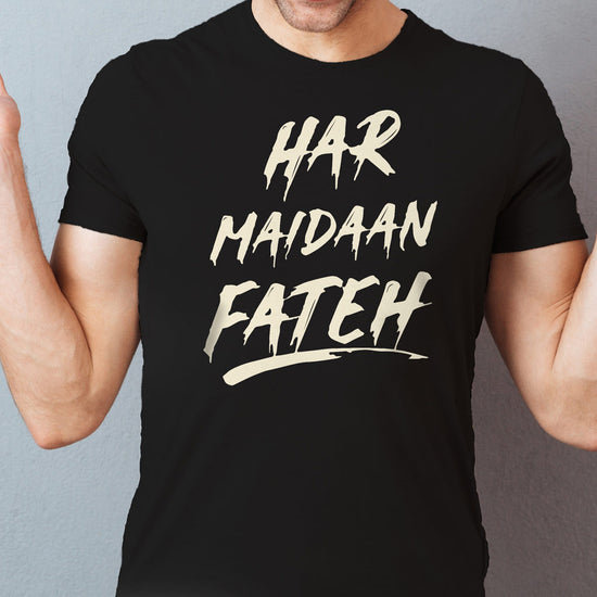 Har Maidaan, Matching Friend Tees