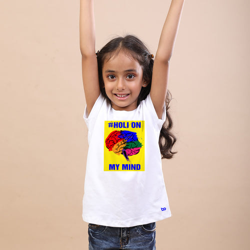 Holi On My Mind,  Matching Bro & Sis Holi Tees for sister