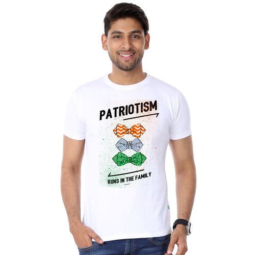 Patriotism Tee For Men