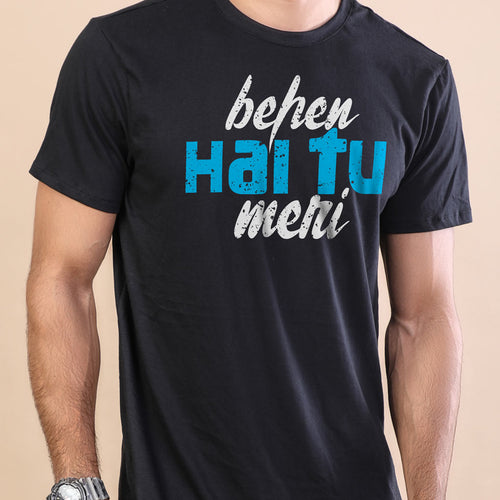 Behen Hai Tu Meri, Matching Tees For Brother And Sister Adults