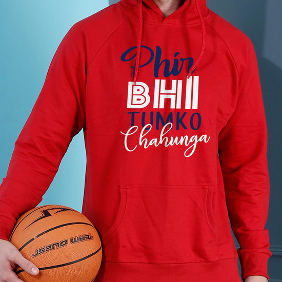 Phir Bhi Tumko, Matching Hoodie For Men And Crop Hoodie For Women