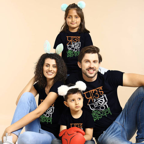 Proud To Be An Indian Family Tees