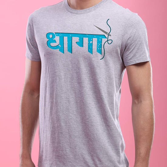 Sui - Dhaga, Matching Tees For Couples