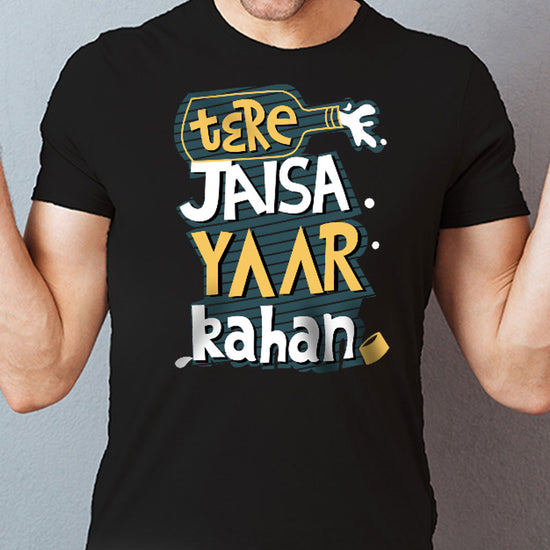 Tere Jaisa Yaar Kahan, Matching Friends Black Tees