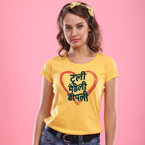 Truely Madly Deeply, Matching Tees For Women