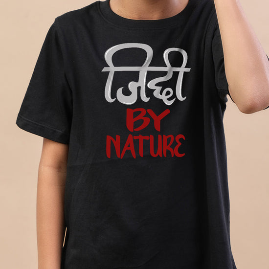 Ziddi By Nature, Matching Tees For Brother And Sister