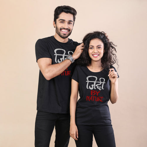 Ziddi By Nature, Matching Tees For Brother And Sister Adults
