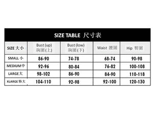 SOLEIL BIKINI CROP TOP DOUBLE SIDED  (not padded)  比基尼 上身正反面穿搭 (無襯墊) -BQ9761SU - Kanaan Butik