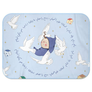 Ya Tayr Baby Summer Blanket for Boys
