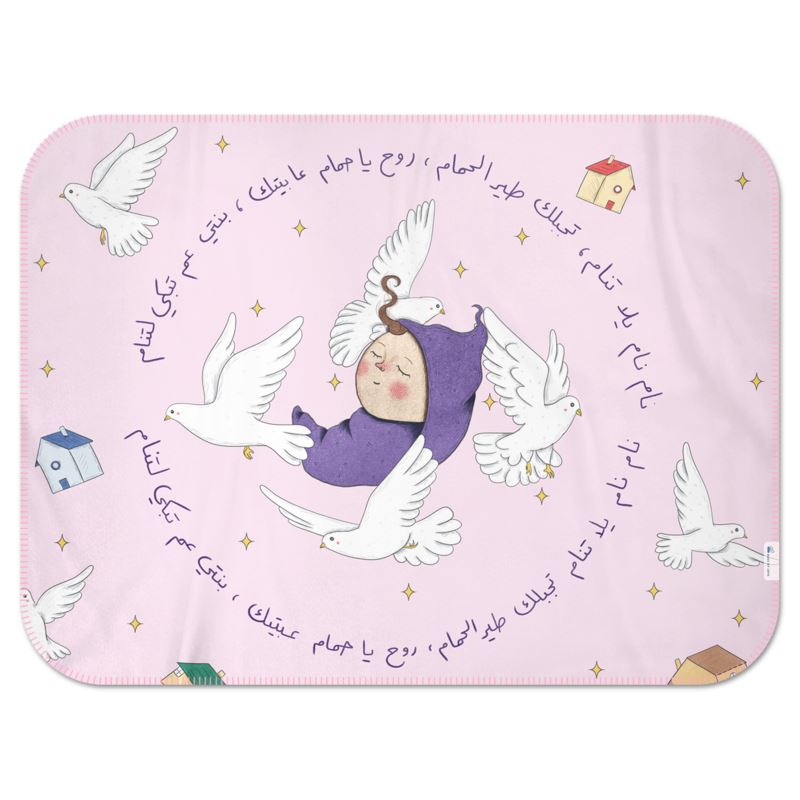 Ya Tayr Baby Summer Blanket for Girls