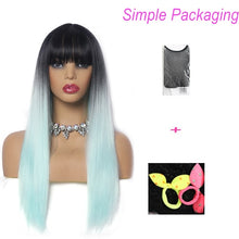 Load image into Gallery viewer, Suri Hair | 26'' Long Straight Synthetic Wigs (2-Tone)