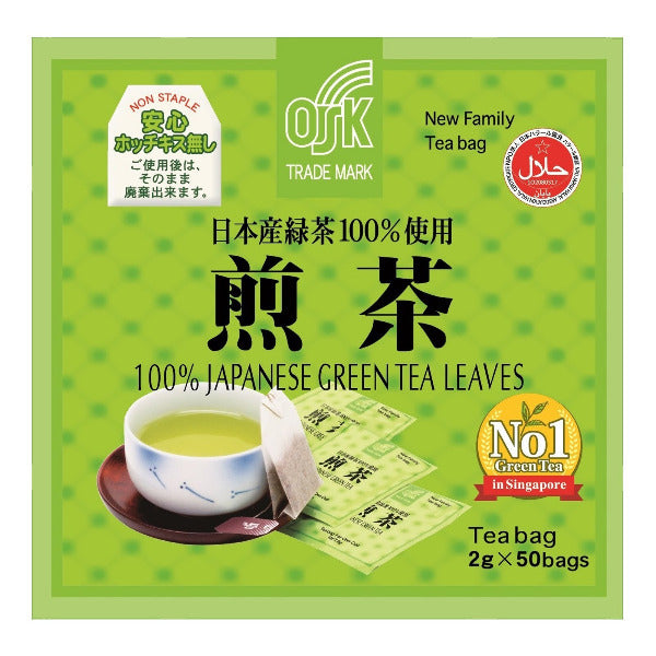 SnacksToGo Singapore delivery of OSK Japanese Green Tea Bags (2g)