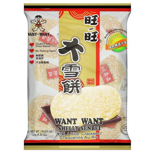 SnacksToGo Singapore delivery of Want Want Shelly Salad Rice Crackers (122g)