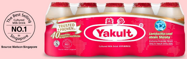 SnacksToGo Singapore delivery of Yakult Cultured Milk Drink (100ml)