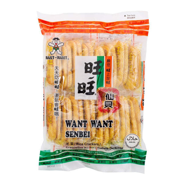 SnacksToGo Singapore delivery of Want Want Senbei Rice Crackers (92g)
