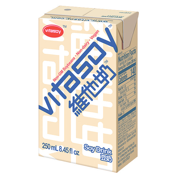 SnacksToGo Singapore delivery of Vitasoy Soy Drink (250ml)