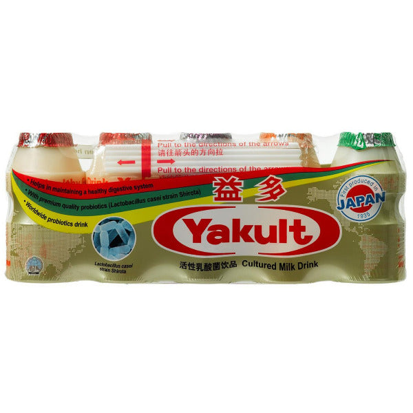SnacksToGo Singapore delivery of Yakult Cultured Milk Drink Mix (100ml)