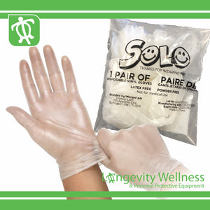 Vinyl Gloves - Individually Wrapped