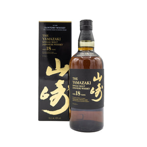 Load image into Gallery viewer, Yamazaki Malt 18 Year Old