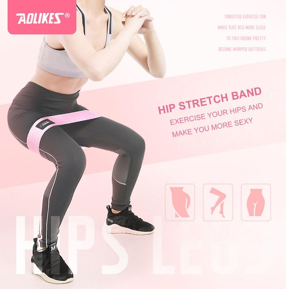 AOLIKES Unisex Hip Resistance Band - Hiit-Gears