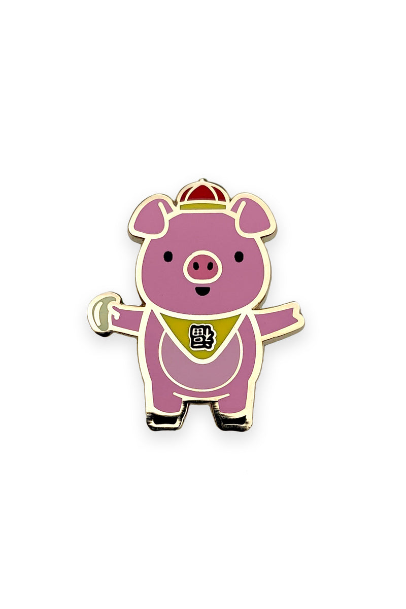 Fu - Lucky Pig Enamel Pin Pal