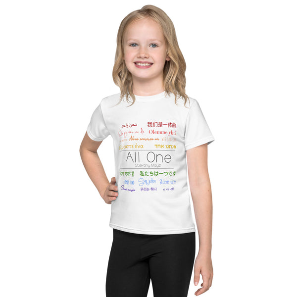 """All One"" Kids T-Shirt"
