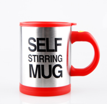 Self Stirring Mug Stainless Steel Electric Rotating Coffee Cup