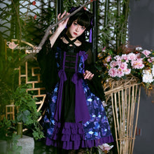 Load image into Gallery viewer, Fish in Dream ~ 2020 New Qi Style Lolita JSK Dress by Magic Tea Party