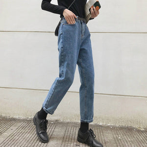 Korean High Waist Jeans Women Solid Belt Harem Pants Loose Casual Plus Size High Street Denim Trousers Pantalon Femme With Belt