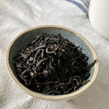 Load image into Gallery viewer, GUEST TEA - Lapsang Souchong - Loose Leaf - Black Tea