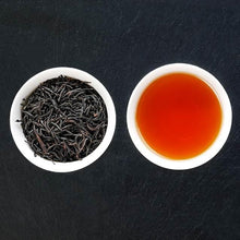 Load image into Gallery viewer, Rwanda - Loose Leaf - Black Tea