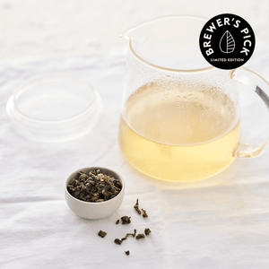 GUEST TEA - Dong Ding - Loose Leaf - Oolong Tea