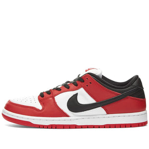 "ZAPATILLAS NIKE DUNK LOW SB ""J-PACK CHICAGO"""