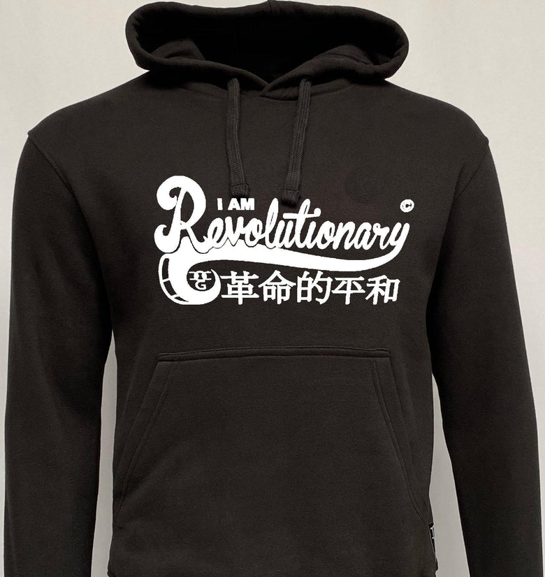 Mens Black / White I Am Revolutionary Pullover Hooded Top - DadiTude