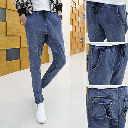 Street Style Fashion Men Casual Harem Jeans