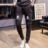 Skull Print Men's Fashion Joggers