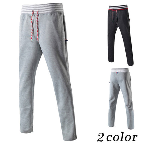 Men's Sport Sweat Pants
