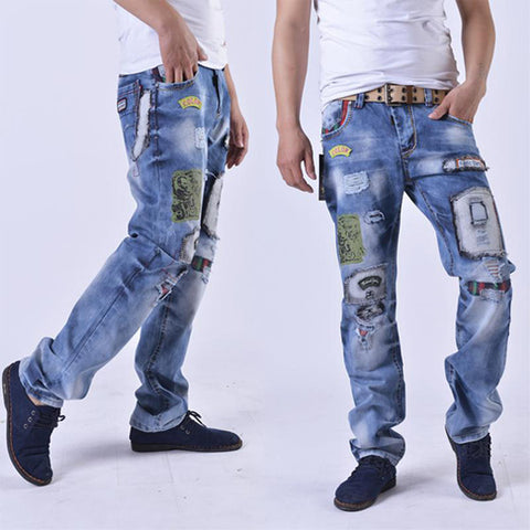 Ripped and Patched Designer Jeans