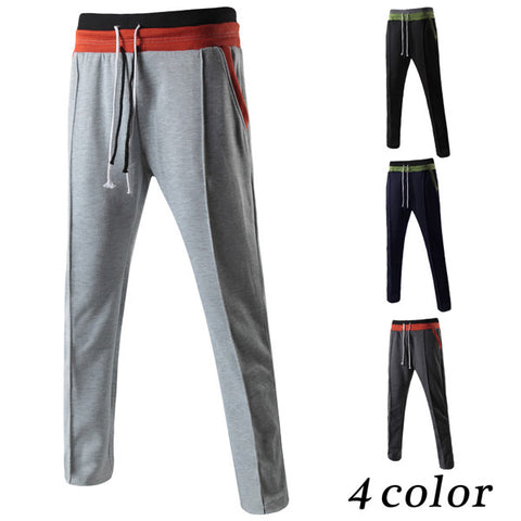 Men's Fashion Casual Sweat Pants