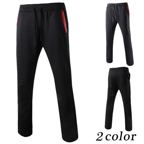 Casual Style Sweat Pants