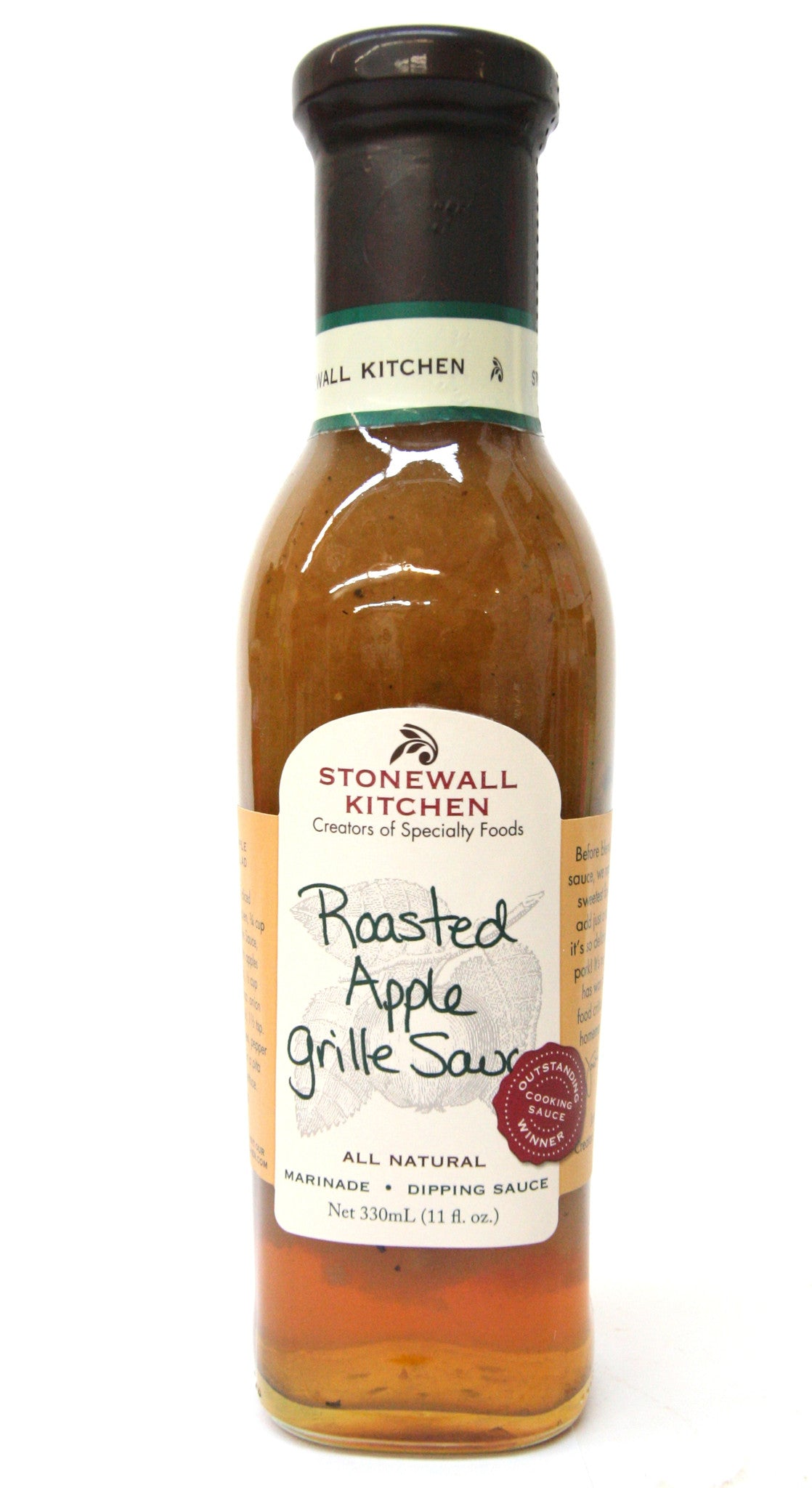 Stonewall Kitchen Roasted Apple Grille Sauce   countrymercantile
