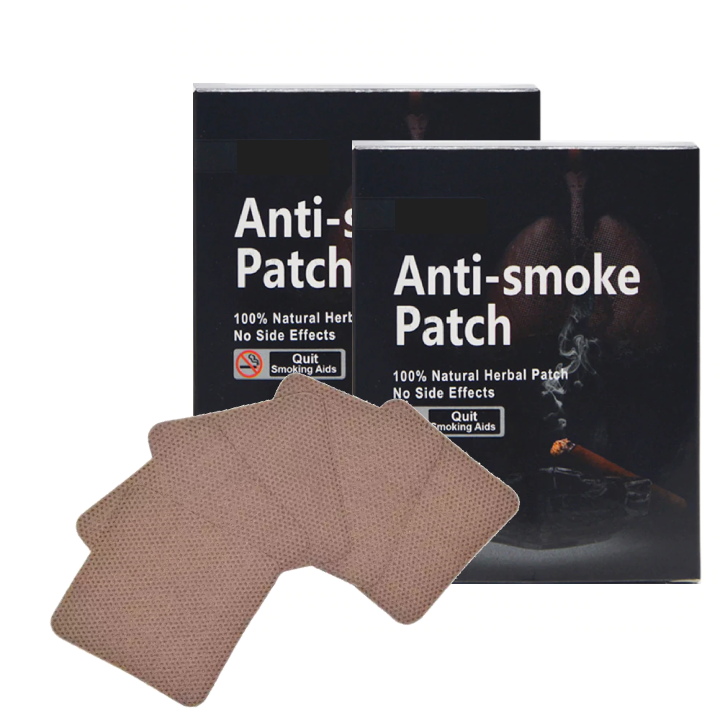 ANTI-SMOKE™ Patches (60 Patches)
