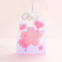 Load image into Gallery viewer, Knotted Omamori Acrylic Charm
