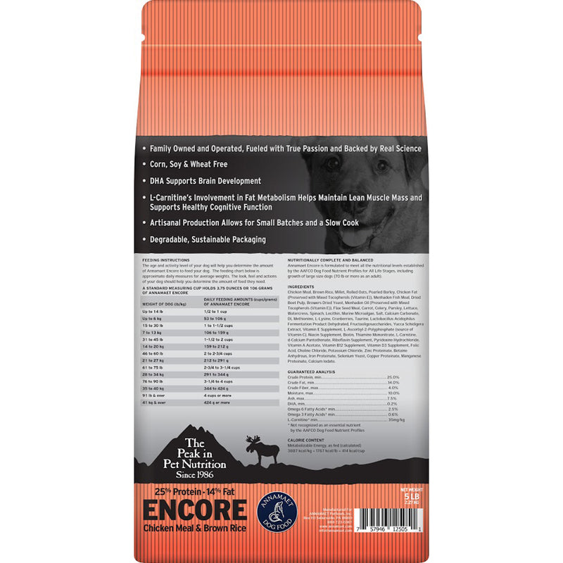 Annamaet 25% Encore Dry Dog Food