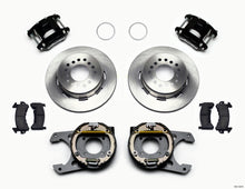 Load image into Gallery viewer, Wilwood D154 P/S Park Brake Kit Chevy 12 Bolt 2.75in Off w/ C-Clips