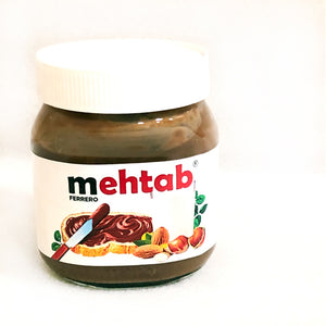 personalised nutella jar