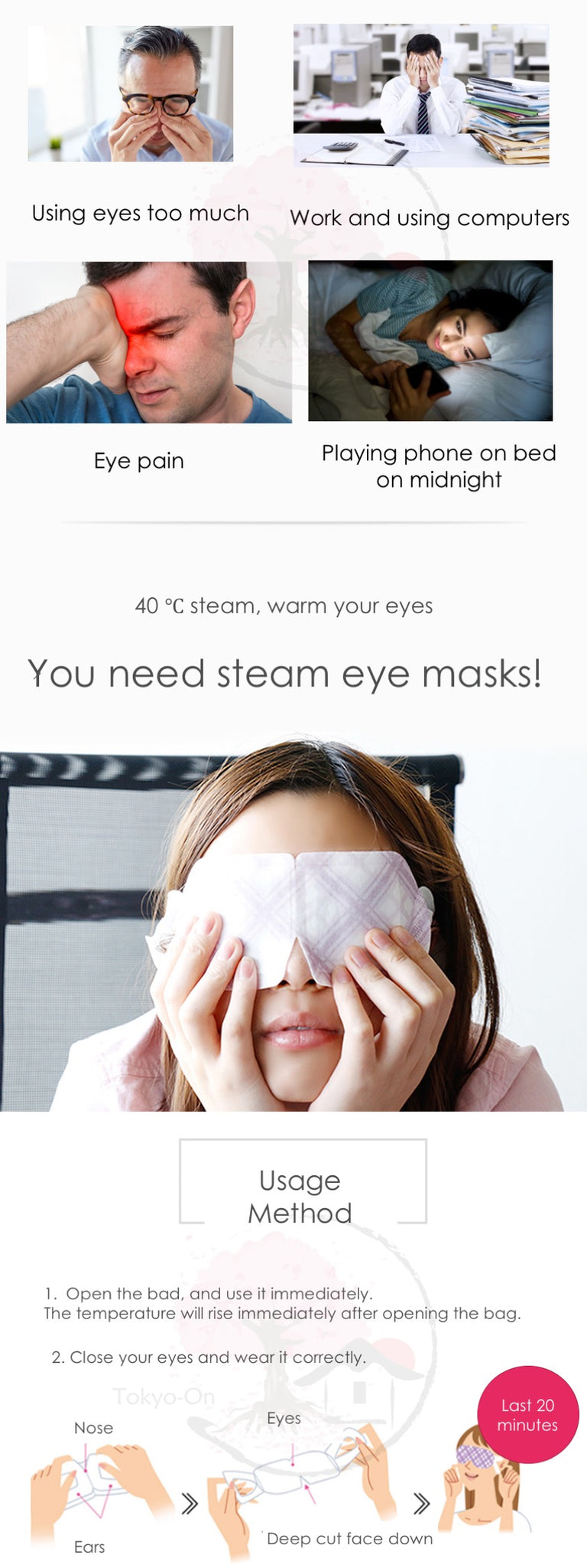 Tokyo-On Kao Megrhythm Steam Eye Mask Yuzu Scented (12 Pcs)