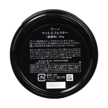 Load image into Gallery viewer, Shiseido Uno Matte Effect Hair Wax 80g - Tokyo-On